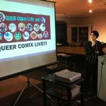 Queer Comix Live! Reading. Elizabeth Beier, Ajuan Mance. Q&C 2017, SF.